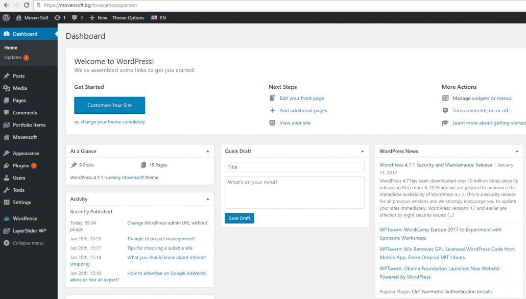 Change Wordpress admin URL without plugin - Blog