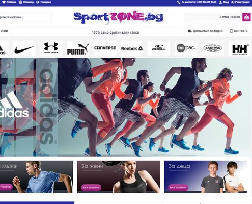 Sportzone -